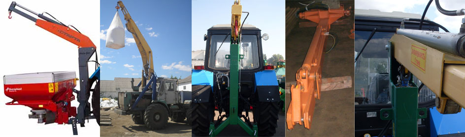 freight system curtain arrows for tractors